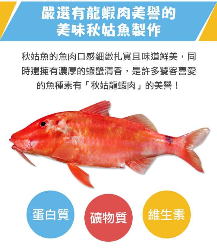 80%高純度鮮魚香絲