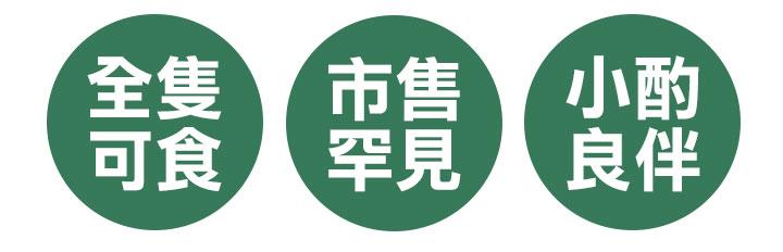超人氣卡拉小卷(芥末)