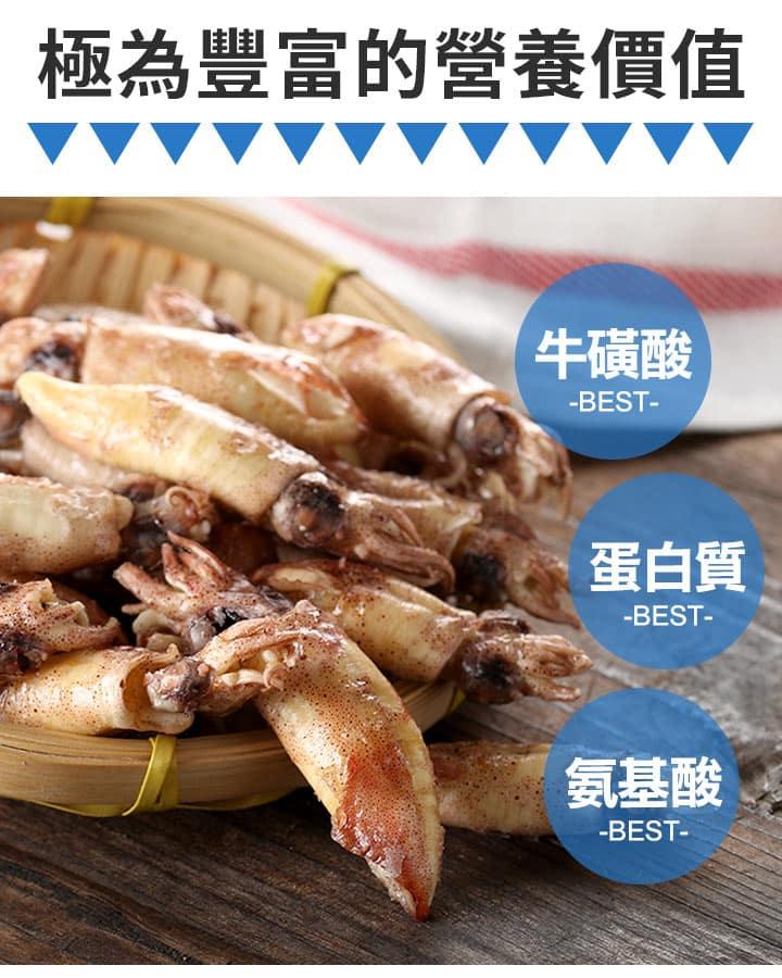 愛上鮮團購美食超人氣卡拉小卷(原味)