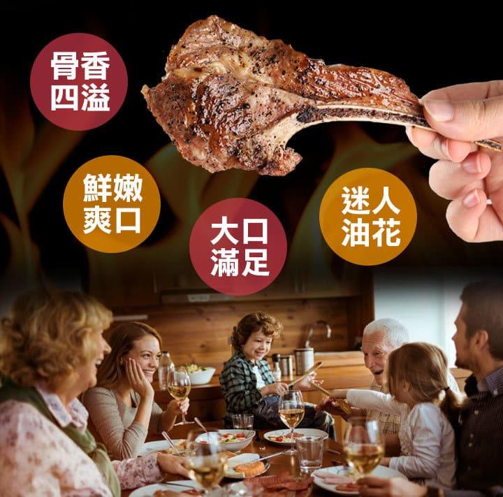 愛上鮮團購美食澳洲鮮嫩羊小排