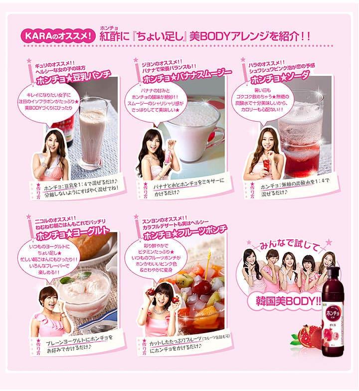 愛上鮮團購美食韓國葡萄柚草莓果醋飲