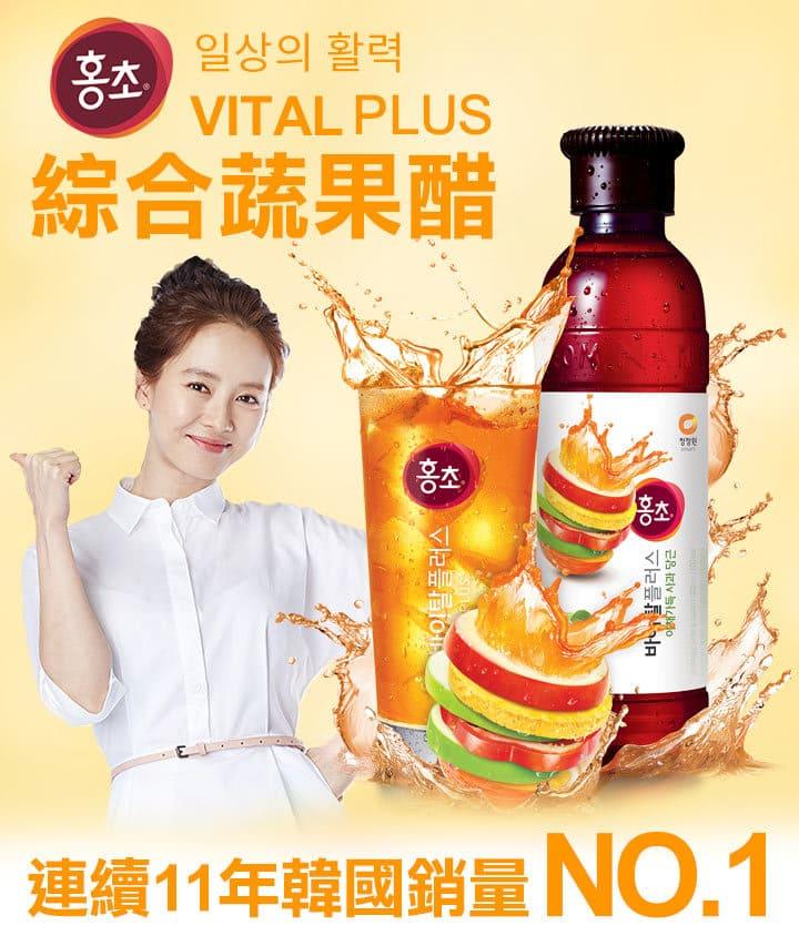 韓國綜合蔬果果醋飲