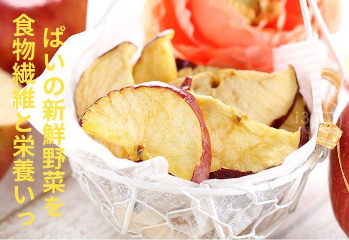 愛上鮮團購美食甜心蘋果脆片