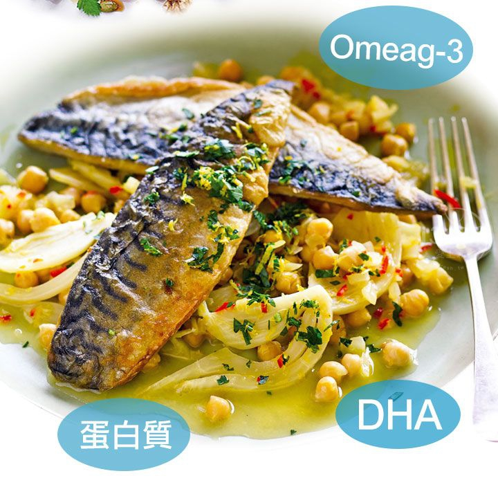 頂級挪威薄鹽鯖魚140-150