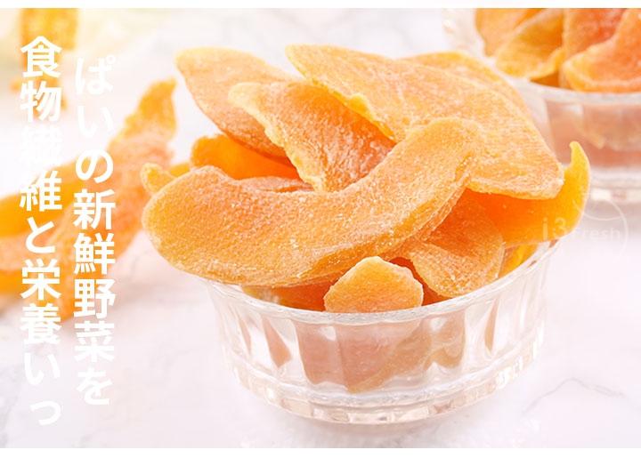 水蜜桃鮮果乾