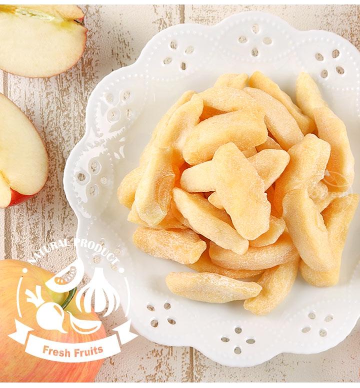 蘋果鮮果乾
