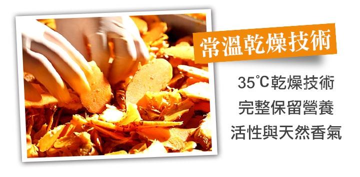 100%高純度秋薑黃粉_愛上鮮比臉還要大的牛排