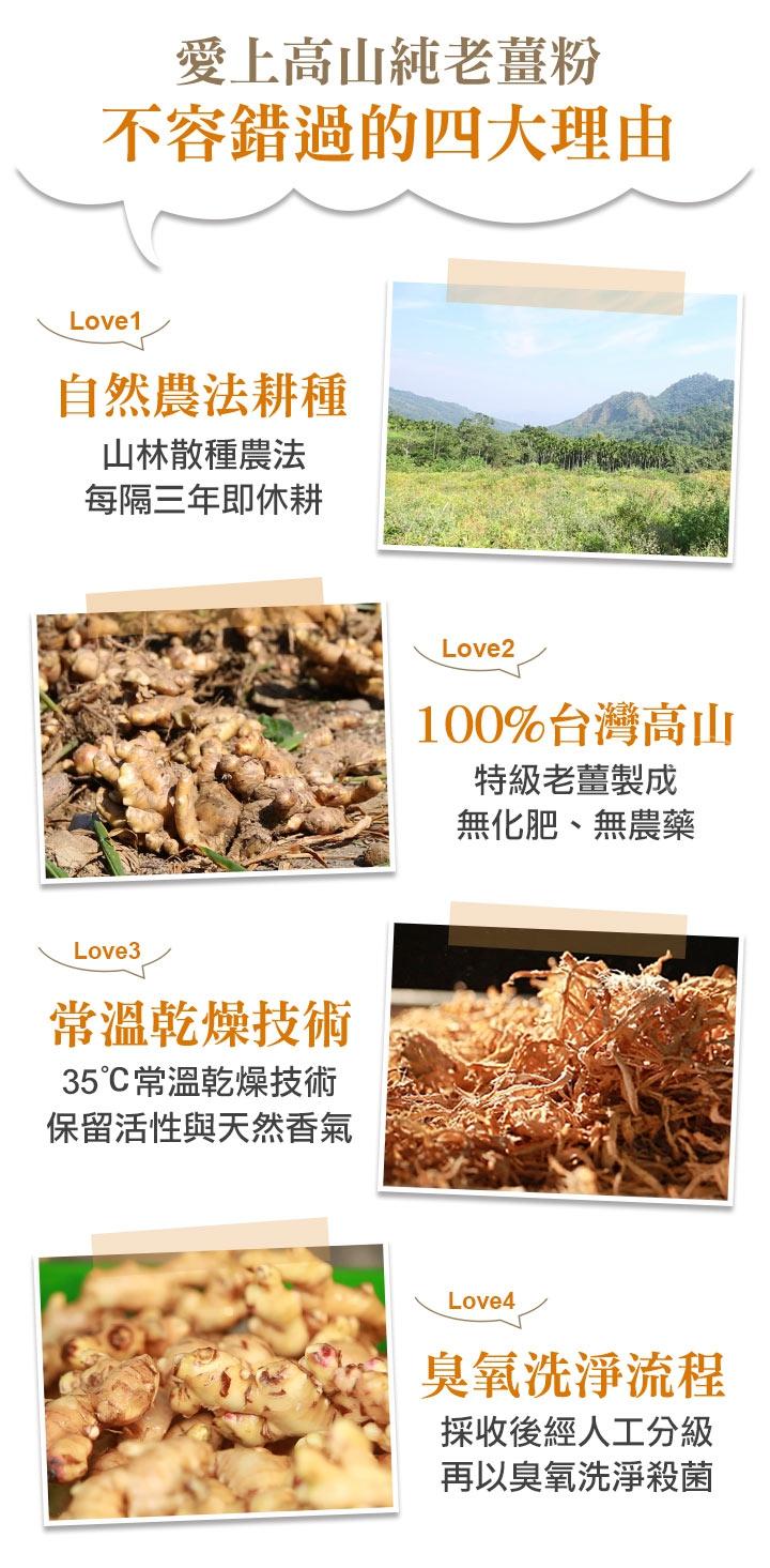 台灣特級老薑粉_愛上鮮比臉還要大的牛排