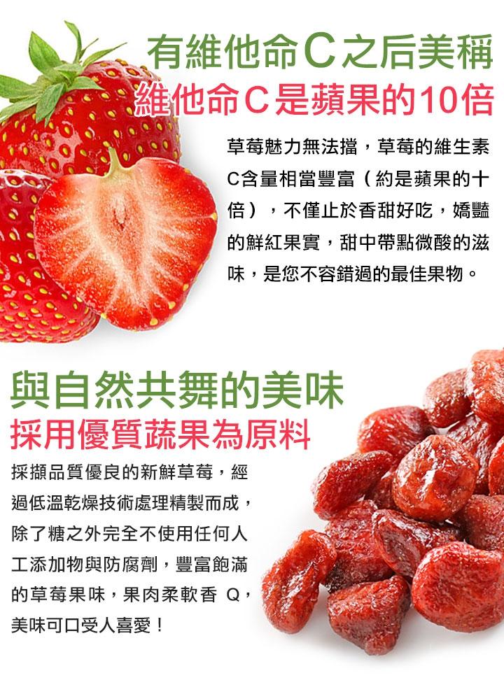 甜蜜草莓乾_愛上鮮比臉還要大的牛排
