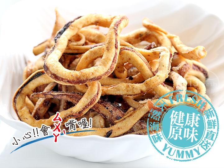 海鮮 網購超好吃卡拉脆魷(原味)