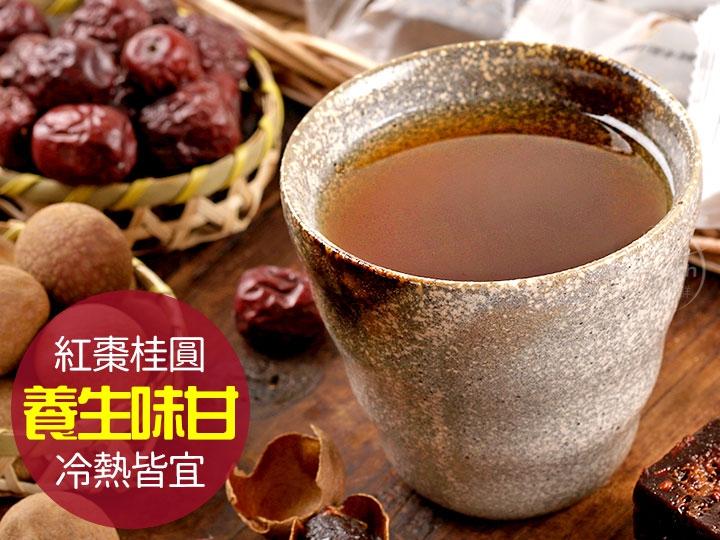 黑糖紅棗桂圓茶磚(10顆裝)