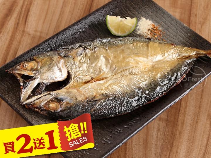 南方澳大尾薄鹽鯖魚