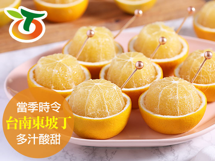 台南東山老欉雞蛋丁