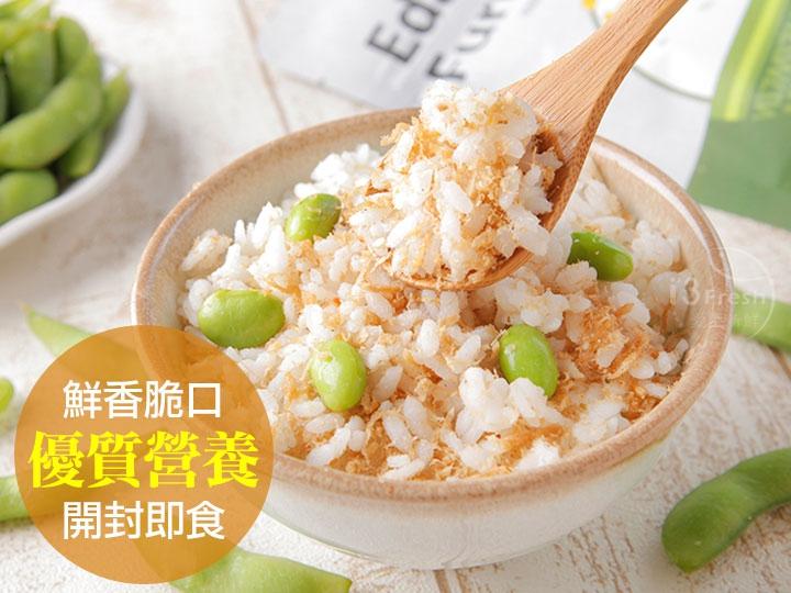 台南農產 新市毛豆香鬆