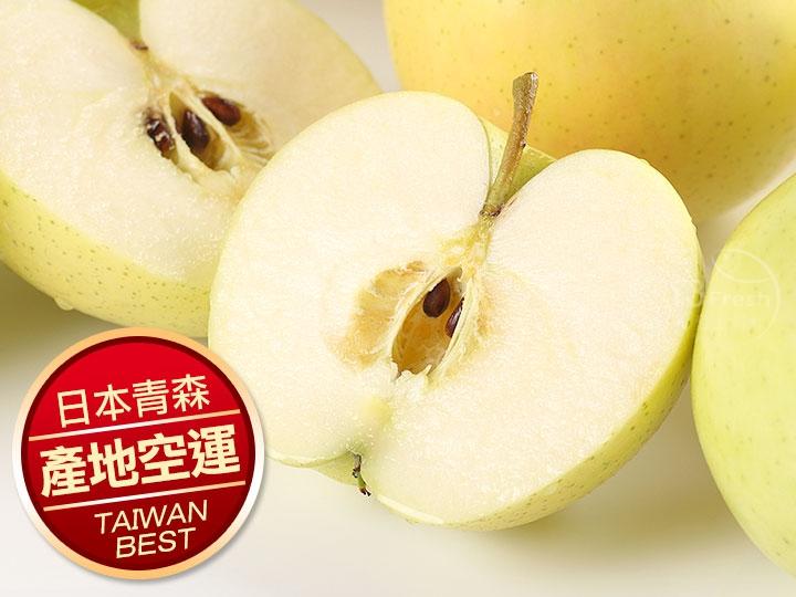 日本直送TOKI 水蜜桃蘋果