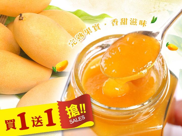 Real完熟芒果醬