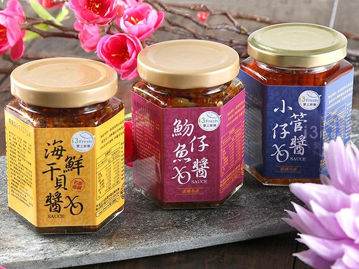 澎湖珍鮮XO醬禮盒