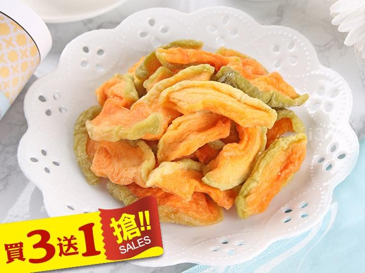 哈蜜瓜鮮果片