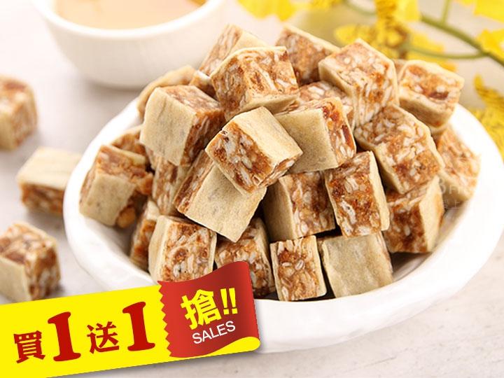 金沙肉鬆魚香角