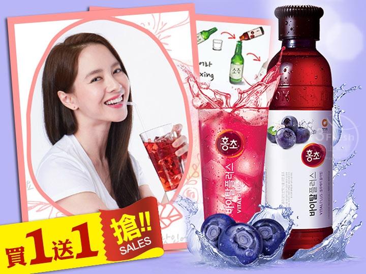 韓國HongCho藍莓果醋飲