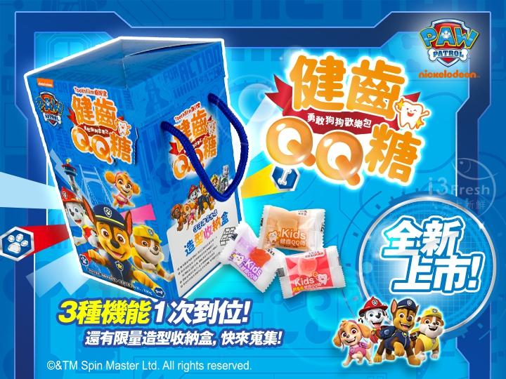 健齒QQ糖歡樂包(60顆裝)