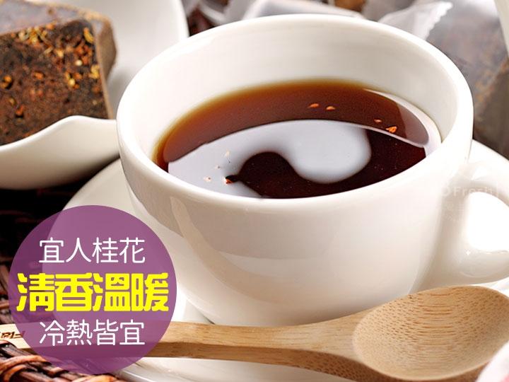 黑糖桂花茶磚(10顆裝)