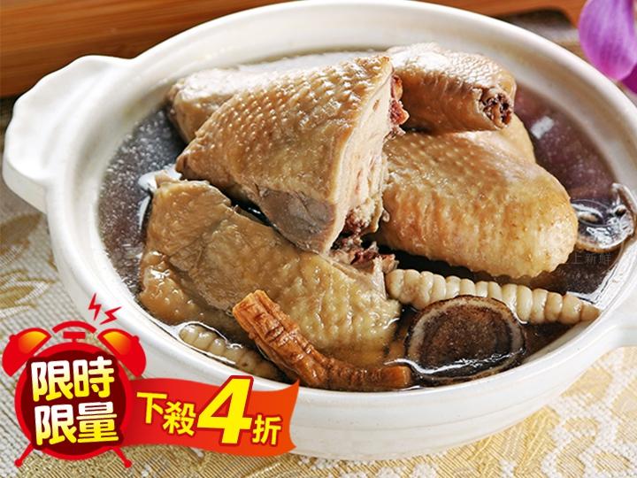 鹿茸冬蟲御饌煲雞湯(2人份)