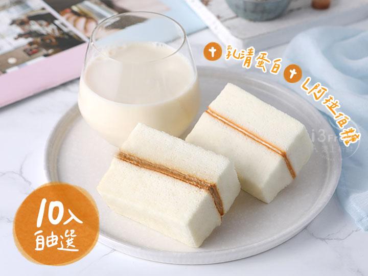 豆漿天使蛋糕10入自由選