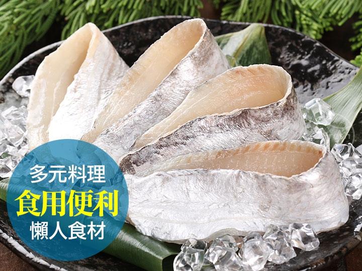 太平洋頂級白帶魚清肉