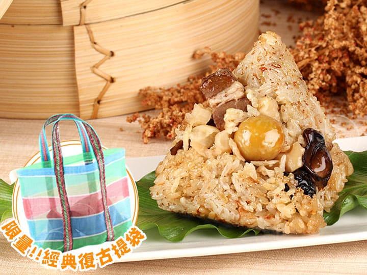 輕采紅藜養生粽(三顆裝)