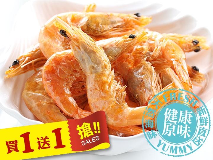 超好吃卡拉脆蝦(原味)