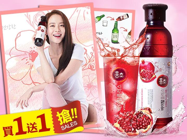 韓國HongCho石榴果醋飲