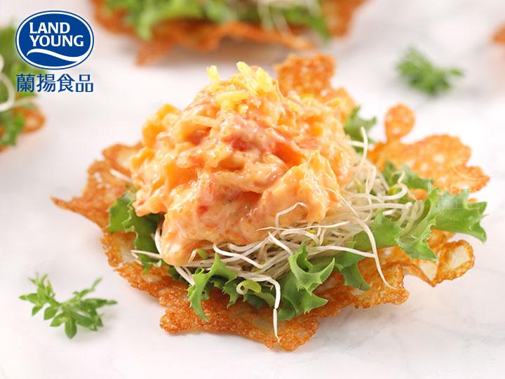 【蘭揚】螯蝦沙拉