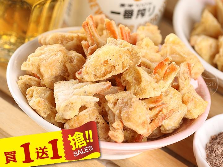 超好吃卡拉蟹(甘梅)