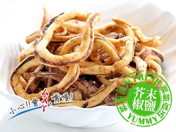 超好吃卡拉豬肉 料理脆魷(芥末椒鹽)