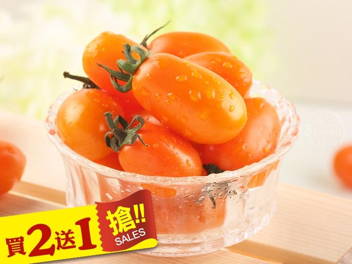 優鮮美濃橙蜜香小蕃茄