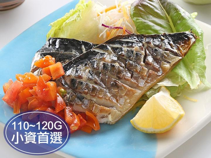 挪威薄鹽鯖魚 115g(2片)