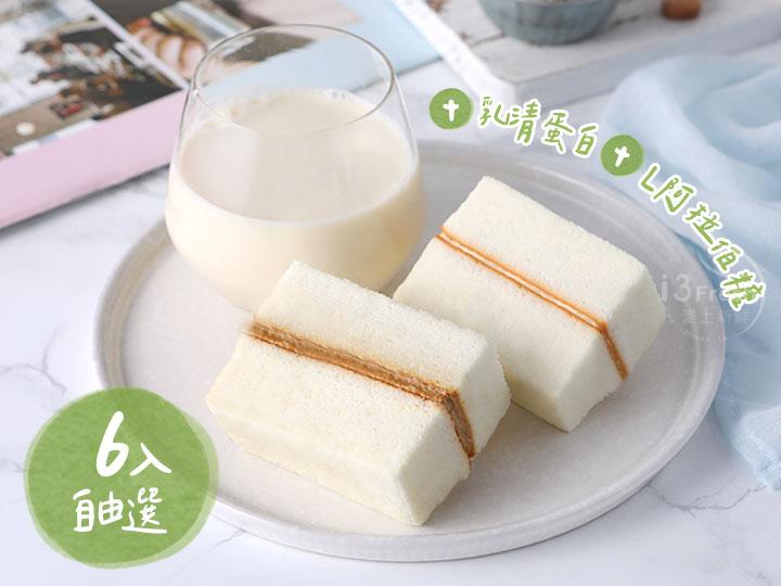 豆漿天使蛋糕6入自由選