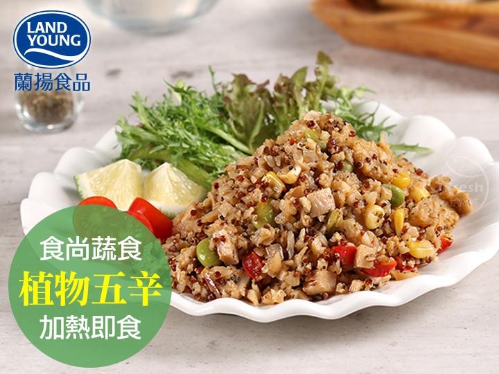 泰式風味花椰米
