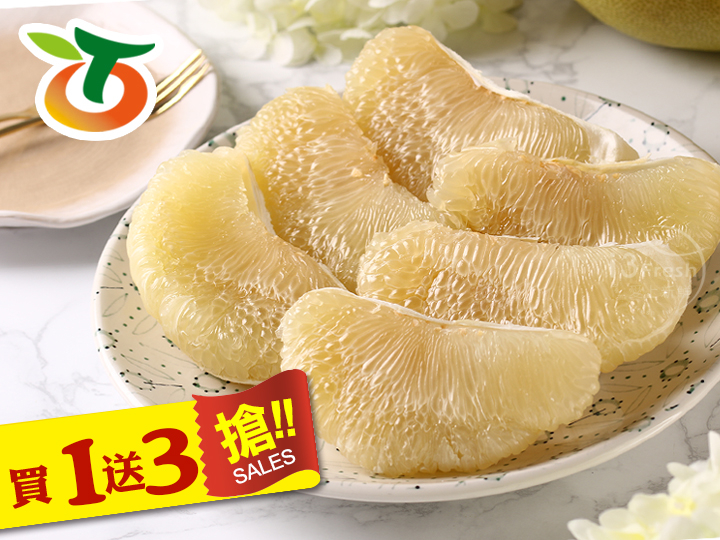台南麻豆大白柚(5斤)