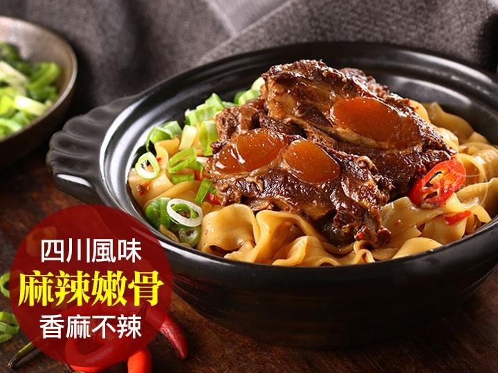 台南農產 川味麻辣豬嫩骨