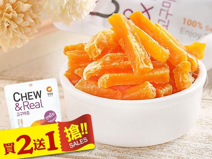 韓國100%零添加地瓜果乾