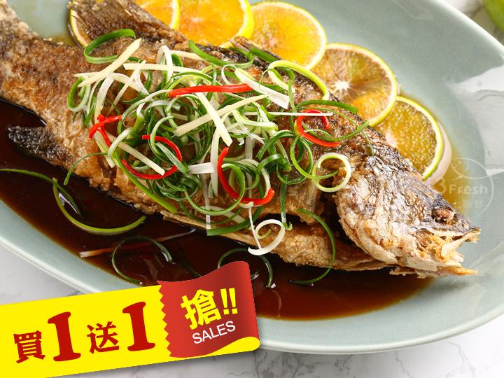 經典紅燒國宴魚