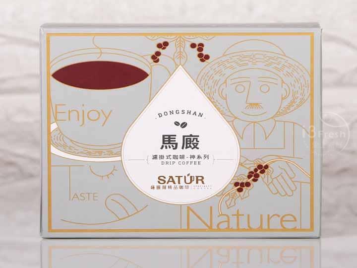 台南農產 濾掛式精品咖啡
