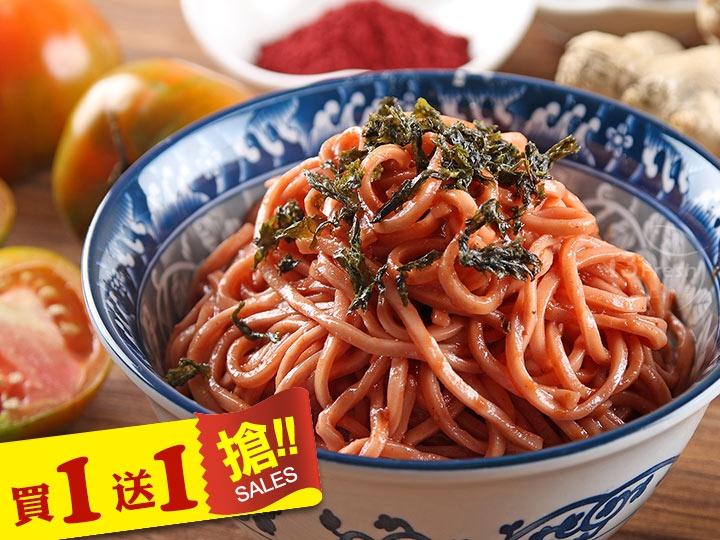 【紅麴番茄】紅麴麵