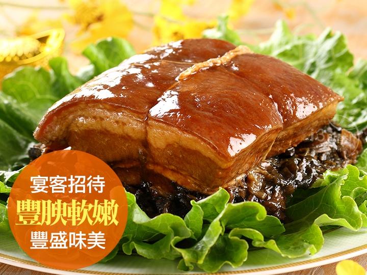 紹興梅干東坡肉