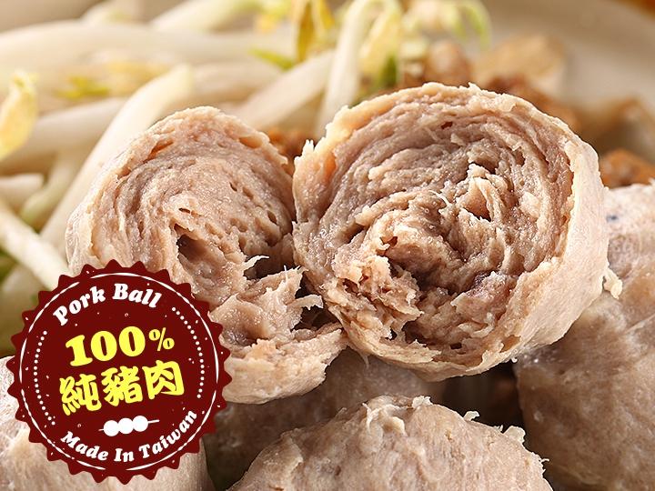 優鮮豬肉貢丸