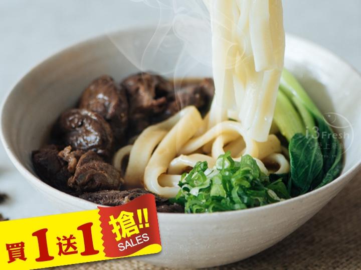 傳家川味牛肉麵