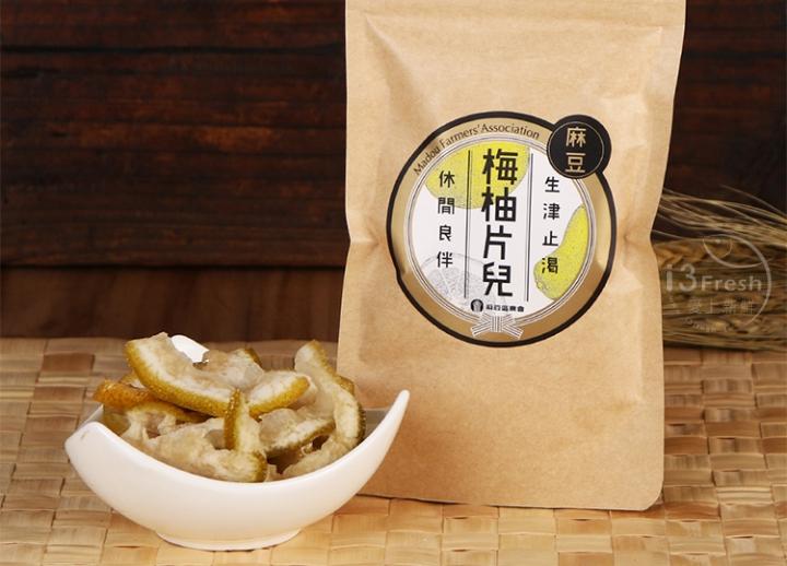 台南農產 麻豆梅柚片兒