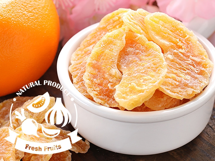 蜜香橘瓣果乾